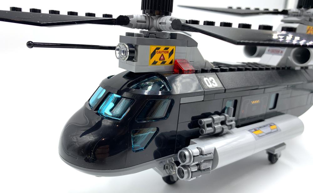 Taskmaster Chopper